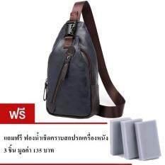 กระเป๋าสะพายไหล่ กระเป๋าคาดไหล่ คาดอก กระเป๋าคาดบ่า หนังเกรด Premium Shoulder Bag น้ำเงิน เป็นต้นฉบับ