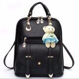 ขาย กระเป๋าสะพายหลังผู้หญิง พร้อมพวงกุญแจตุ๊กตาหมี สีดำ B02 ออนไลน์ กรุงเทพมหานคร