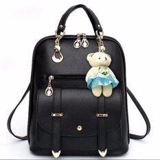 ราคา กระเป๋าสะพายหลังผู้หญิง พร้อมพวงกุญแจตุ๊กตาหมี สีดำ B02 กรุงเทพมหานคร