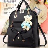 ราคา กระเป๋าสะพายหลังผู้หญิง พร้อมพวงกุญแจตุ๊กตาหมี สีดำ B03 ถูก