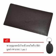 กระเป๋าสตางค์ NINZA สองพับ แบบยาว สีน้ำตาล แถม พวงกุญแจหนังวัวแท้ (ลายไทก้า) สีดำ