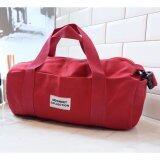 ขาย กระเป๋่่าถือ Big Duffle Bag Red Lip ถูก กรุงเทพมหานคร