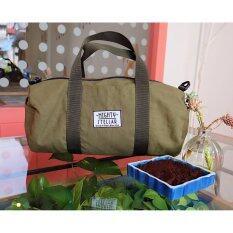 ซื้อ กระเป๋่่าถือ Mighty Stellar Bag 07 Soldier ออนไลน์ ถูก
