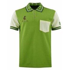 ซื้อ เสื้อโปโล Kufkolar รุ่น P3 Gr Cr ถูก ใน กรุงเทพมหานคร