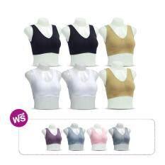 ราคา Value Pack เสื้อชั้นใน La Fee Bra 6 ตัว แถมฟรี Lafee สีพาสเทล 4 ตัว ที่สุด