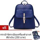 ซื้อ Lady Choices Bangkok กระเป๋าแฟชั่นสตรี รุ่น Bv 0012 สีน้ำเงิน แถมฟรี กระเป๋าจัดระเบียบเครื่องสำอางค์ Jw 810 สีน้ำเงิน Fp ใหม่