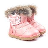 ราคา Lalang Warm Girls Shoes Thick Wings Snow Boots Pink Intl Lalang