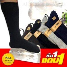 ขาย ถุงเท้าขนแกะ Lambs Wool 80 สีดำ สำหรับใส่กันหนาว อุณหภูมิ 15 ถึง 10 องศาเซลเซียส Body Heat