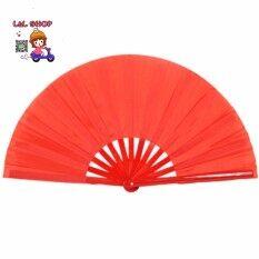 ซื้อ L L Shop พัดไม้ พัดจีน พัดกังฟู พัดไทชิ สีแดง L L Shop