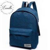 Lavelle 9257 การออกแบบเกาหลี คุณภาพระดับพรีเมียม แฟชั่น กระเป๋าเป้สะพายหลัง สีน้ำเงิน เป็นต้นฉบับ