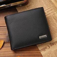 ทบทวน ที่สุด Leather Inc Jinbaolai กระเป๋าสตางค์2พับมีช่องใส่เหรียญ หนังแท้ รุ่น B 55526 1B สีดำพร้อมกล่อง
