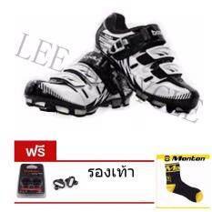 ราคา Lee Bicycle Boodun รองเท้าปั่นจักรยานเสือภูเขา สีดำและขาว คริปรองเท้า ถุงเท้า ถูก