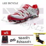โปรโมชั่น Lee Bicycle Boodun รองเท้าปั่นจักรยานเสือภูเขา สีขาวแดง คริปรองเท้า ถุงเท้า ถูก