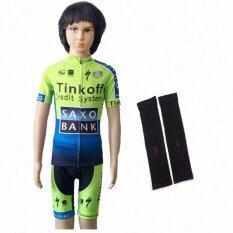 โปรโมชั่น Lee Bicycle ชุดปันจักรยาน ของเด็ก แบบ2017 ลายทีม Tinkoff Aqua X ปลอกแขน ของเด็ก กันยูวี สีดำ Free Size ถูก