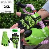 ซื้อ Lee Bicycle Morethan ถุงมือเจลแบบเต็มข้อมือ สีเขียว ใหม่