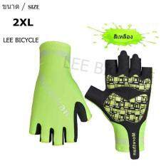 ขาย Lee Bicycle Morethan ถุงมือเจลแบบเต็มข้อมือ สีเขียวอ่อน ออนไลน์