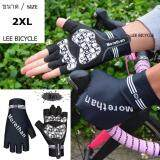 ราคา Lee Bicycle Morethan ถุงมือเจลแบบเต็มข้อมือ สีดำ ที่สุด