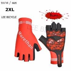 Lee Bicycle Morethan ถุงมือเจลแบบเต็มข้อมือ สีแดง Leebicycle ถูก ใน ไทย