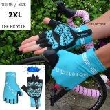 Lee Bicycle Morethan ถุงมือเจลแบบเต็มข้อมือ สีฟ้า Leebicycle ถูก ใน ไทย