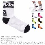 ราคา Lee Bicycle Mountain Cycling Socks Basketball Running Yoga Sport Socks ที่สุด