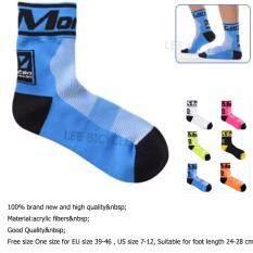 โปรโมชั่น Lee Bicycle Mountain Cycling Socks Basketball Running Yoga Sport Socks Leebicycle ใหม่ล่าสุด
