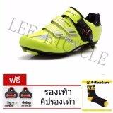 ราคา Lee Bicycle รองเท้าปั่นจักรยานเสือหมอบ สีเขียว Tiebao ใหม่ล่าสุด