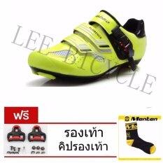 ขาย Lee Bicycle รองเท้าปั่นจักรยานเสือหมอบ สีเขียว Tiebao ออนไลน์ ไทย