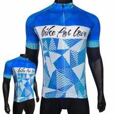 โปรโมชั่น Lee Bicycle 2017 แบบใหม่ ชุดปั่นจักรยาน Bike For Love เสื้อแขนสั้น สีน้ำเงิน