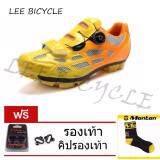 ทบทวน Lee Bicycle รองเท้าปั่นจักรยานเสือภูเขา สีเหลือง Tiebao