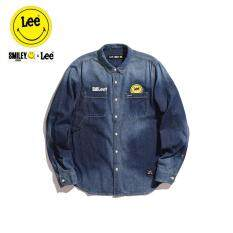 ราคา Lee X Smiley เสื้อเชิ๊ตแขนยาว รุ่น Le 17006S01 สี Indig0 เป็นต้นฉบับ Lee