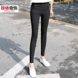 ความคิดเห็น Zhen Yi Shi กางเกงเลคกิ้ง เพิ่มซับในกันหนาว ขนาดใหญ่ สีดำ สีดำบริสุทธิ์ สีดำบริสุทธิ์