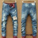 ขาย ซื้อ ออนไลน์ Leisure Men S Trousers Hole Retro Men S Jeans Intl