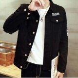 ขาย Leyi Men S Fashion Cowboy Coat Of Cultivate One S Morality Black Intl เป็นต้นฉบับ