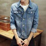 Leyi Men S Fashion Cowboy Coat Of Cultivate One S Morality Blue Intl ใหม่ล่าสุด
