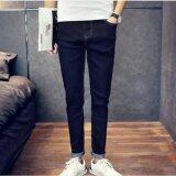 ราคา Leyi Men S Jeans Haren Pants Feet Blue Intl ใหม่
