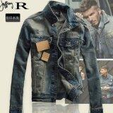 ซื้อ Leyi Men S Leisure Fashion Cowboy Coat Blue Intl ออนไลน์ ถูก