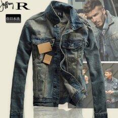 ขาย Leyi Men S Leisure Fashion Cowboy Coat Blue Intl จีน