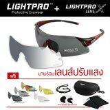 ขาย ซื้อ Lightpro แว่นกีฬา แว่นขี่จักรยาน เลนส์ปรับแสง Auto รุ่น Lp004 Red พร้อมเลนส์เปลี่ยน 6 เลนส์ ใน ไทย