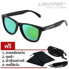 ส่วนลด Lightpro แว่นกันแดดเลนส์ตัดแสงสะท้อน Lp003 Green Polarized Lens ไทย