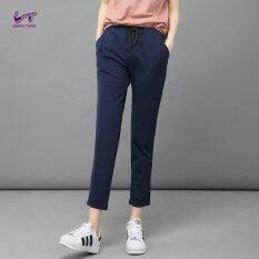 ซื้อ Likener Trend กรณีของฮาเร็มกางเกงเอวยางยืดขา ความยาวกางเกง สีกรมท่า ใหม่ล่าสุด