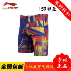ราคา Lining ว่ายน้ำกางเกงสะดวกสบายกางเกงว่ายน้ำของแท้ผู้ชายไซส์พิเศษไซส์ใหญ่พิเศษ 159 Cailan เป็นต้นฉบับ