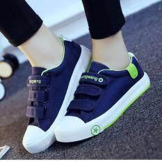 ความคิดเห็น รองเท้าผ้าใบแฟชั่นผู้หญิง Lm333 สีกรม