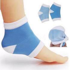 ราคา London ถุงเท้าผ้ายืดเปิดนิ้วหุ้มซิลิโคนเจลหุ้มส้นบำรุงเท้าให้เนียนนุ่ม แก้ส้นเท้าแตก Moisture Socks สีฟ้า 1 คู่ เป็นต้นฉบับ London