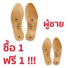 ซื้อ London แผ่นรองพื้นรองเท้าปุ่มแม่เหล็กนวดกดจุดใต้ฝ่าเท้าช่วยผ่อนคลายแก้อาการปวดเมื่อยเท้า Magnetic Foot Massage Insole ผู้ชาย ซื้อ 1 คู่ ฟรี 1 คู่ ใน ไทย
