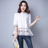 โปรโมชั่น เสื้อเซิ้ตแขน 5 ส่วน พิมพ์ลายดอกไม้ วินเทจ ผู้หญิง สีขาว สีขาว ใน ฮ่องกง
