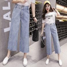ราคา กางเกงยีนส์เกาหลีสีอ่อนกระดุมเอวสูง แสงสีฟ้า ออนไลน์