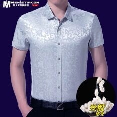 ซื้อ Looesn ผ้าไหมธุรกิจผู้ชายเสื้อพ่อเสื้อเชิ้ต สีเงินสีเทา 1850 ออนไลน์ ฮ่องกง
