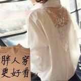 ซื้อ Mm เสื้อผ้าแฟชั่น Han ใหม่ส่วนยาวเชือกแขวนคอหลวมเสื้อเสื้อ สีขาว Unbranded Generic ถูก