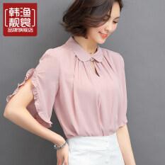 ขาย หลวมหญิงแขนสั้นฤดูร้อนหญิงตุ๊กตาคอปกแขนสั้นเสื้อเสื้อชีฟอง สีชมพู สีชมพู Unbranded Generic