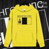 ราคา เสื้อกันหนาวพลัสชายมองโกเลียองค์ประกอบ คลุมด้วยผ้าสีเหลืองสีดำคำ Unbranded Generic ออนไลน์